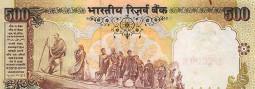 2014年3月31日から古いインド紙幣が回収される事になりました