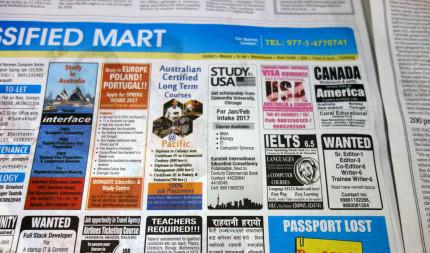 これはちょっと…と思う酷いニュースが山盛りのネパールの新聞を読む