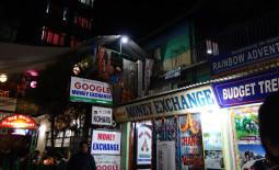 Googleと言う名前の両替商や、黄色と青のセブンなど、変で不思議なネパールのお店を大紹介!【ティラキタ駱駝通信 2月15日号】