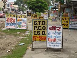 インドで携帯を買うには – 進化するインドの携帯事情
