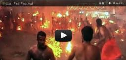 <a href='http://buzzap.jp/news/20120603-agni-keli/'>腰巻一丁の漢たちの軍勢が松明を投擲しあう インドの奇祭「アグニ・ケリ」BUZZAP!(バザップ!)</a>