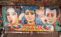 原色たくさん! バングラデッシュのリキシャアート