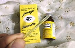 玉ねぎ汁を目に投入する驚異のインド目薬を探して【ティラキタ駱駝通信 1月24日号】