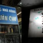 キングコブラが食べられる! ベトナムの不思議なレストラン