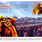 世界最大の祭り 次回のクンブメーラは2016年4月22日から!!