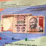 インドの新札 2000Rs紙幣の偽物と本物を見抜く方法