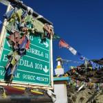2019年 北東インド パーミッションと旅の情報